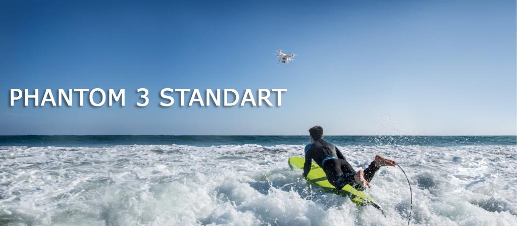 DJI Phantom 3 Standart