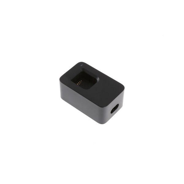 Зарядное устройство для DJI Osmo (57W)