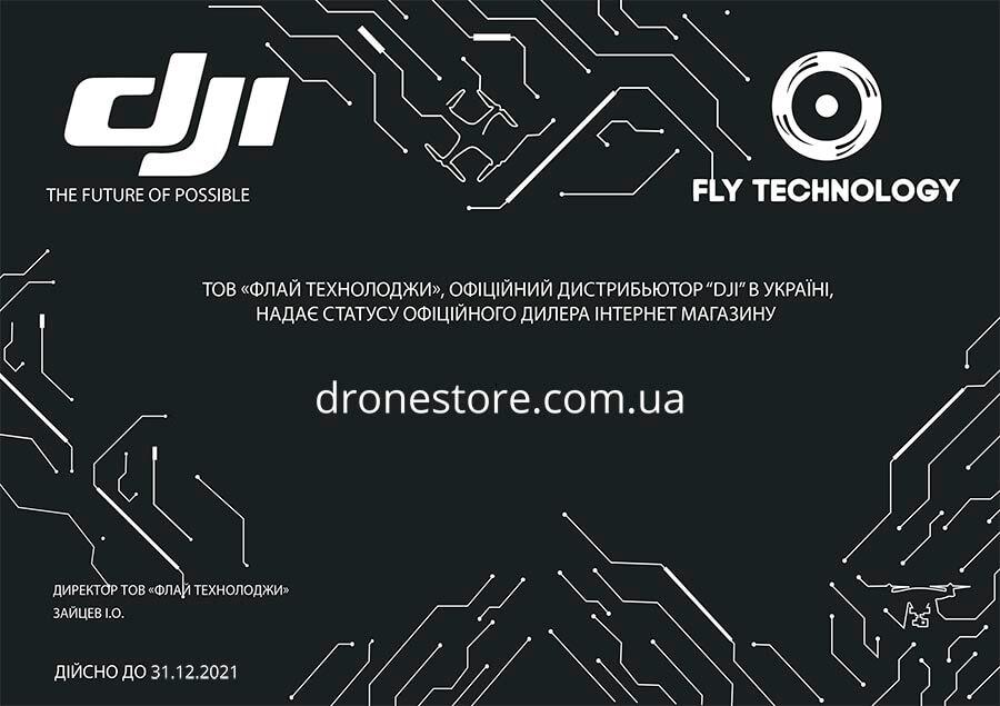 dronestore official certificat